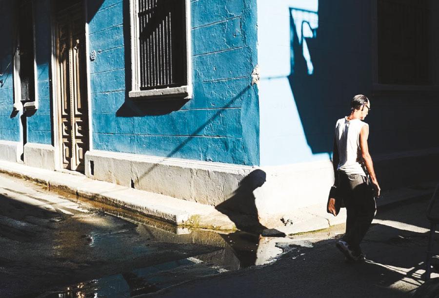 Elliott Erwitt Havana Club 7 Fellowship
