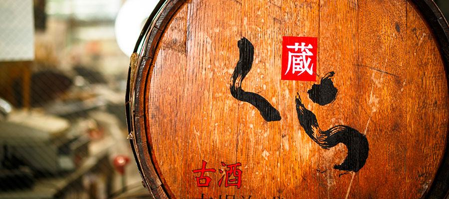 """""""Nous sommes allés chercher le savoir-faire japonais en matière de distillation"""""""