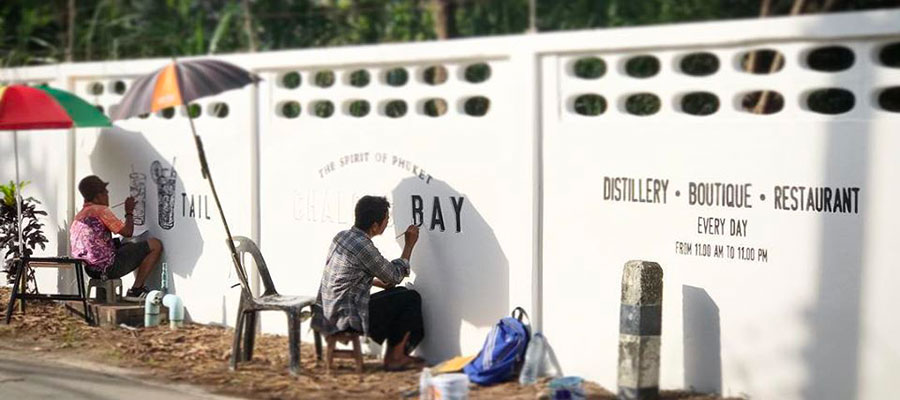 Chalong Bay, Thaïlande